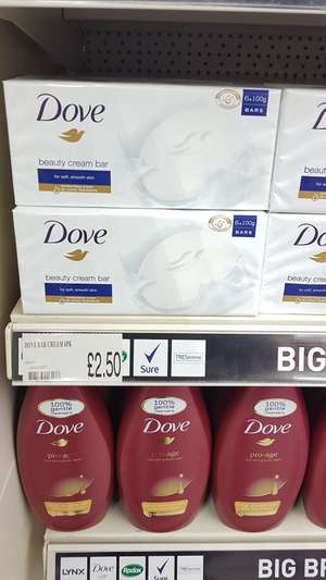Dove beauty cream soap bar - 6 pack £2.50 instore @ Poundworld