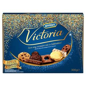 Victoria biscuits 600g - All Christmas food stock reduced to clear £1.29 @ the range in store only