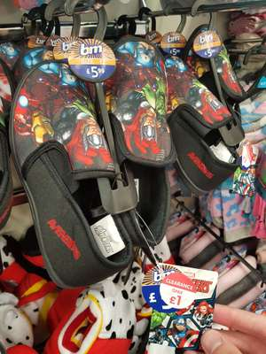 Marvel kids slippers £1 @ B&M - Hunts cross Liverpool