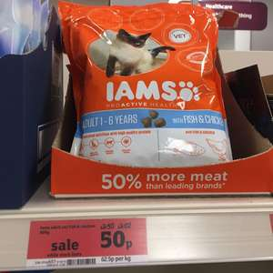 Iams cat food reduced to 50p in Sainsburys