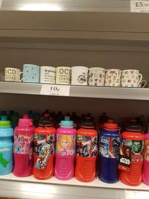 Cute little ella Bella espresso cups 10p @ Home bargains - Beckton