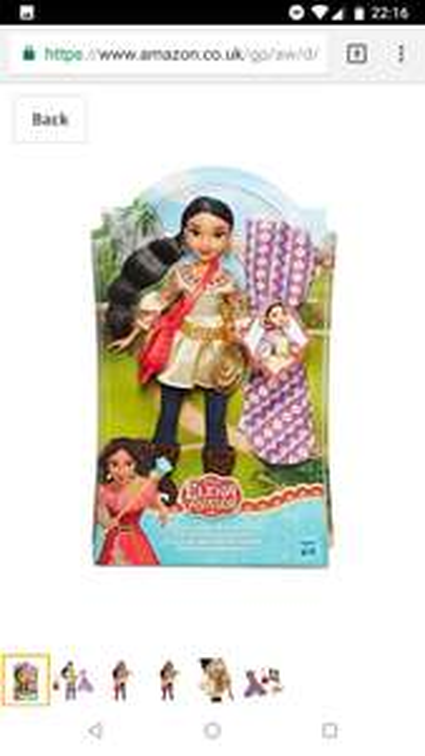 Elena of Avalor doll - £2.99 @ Amazon (Add on item)