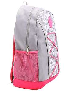 Girls patterned bungee detail large backpack HALF price now £4 @ asda george