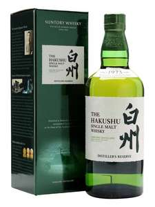 Hakushu Distillers Reserve Malt Whisky 70cl - £33 Instore at Sainsburys Stirling