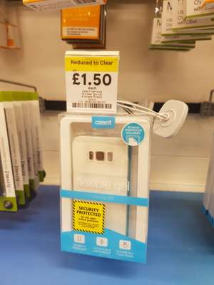 Samsung S8 and S7 silicon cases with screen protector in Tesco Brooklands, reduced to £1.50 from £7