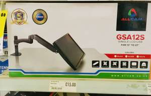 Allcam GSA12S Gas Powered Monitor Arm £15 Homebase Leicester