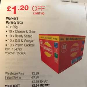 Walkers Variety Box 40x25g, OFFER Starting 19th Feb £3.34 @ Costco