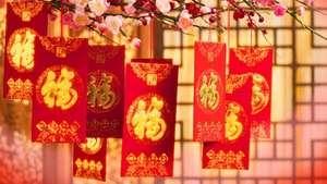 Sky - Free Chinese New Year Scenes - including Lion Dance and Fireworks and Hong Bao/Ang Pao