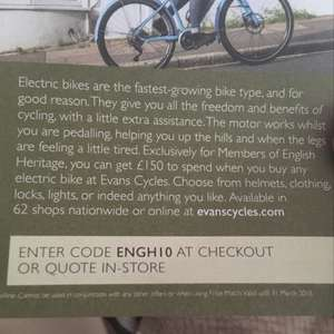 £150 to spend after buying an electric bike at Evans cycles