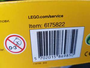Lego Batman The Penguin Arctic Roller 70911 - £20 instore @ Tesco (cambridge)