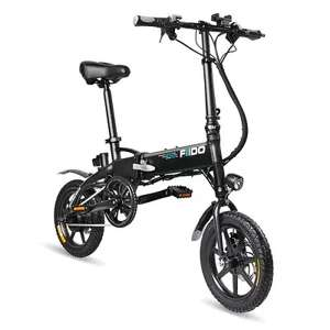FIIDO D1 Folding Electric Bike £449 but £359.35 with code @ Gearbest