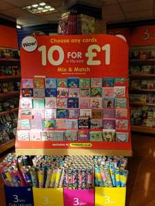 10 for £1 greeting cards at the works