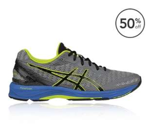 ASICS GEL DS TRAINER 22 RUNNING SHOES - AW17, £59.99 @ Sports Shoes.com