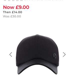 Paul Smith logo cap was £30 now £9 (+£3.50 for Collect+ or £3.95 Delivery) @ House of Fraser