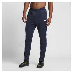 Nike training bottoms all 25% off RRP. Junior from £14.21, Adults from £20.21 - £16.71 delivered @ Kitlocker