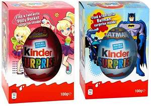 100g kids giant kinder easter egg £2 at poundland