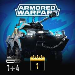 Armoured Warfare – PlayStation Plus Shark Pack Free (Requires PS+) @ PSN