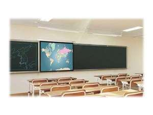 Optoma DS-9092PWC 16:9 Pull Down Projector Screen, 92 Inches only £20 delivered @ BT Shop
