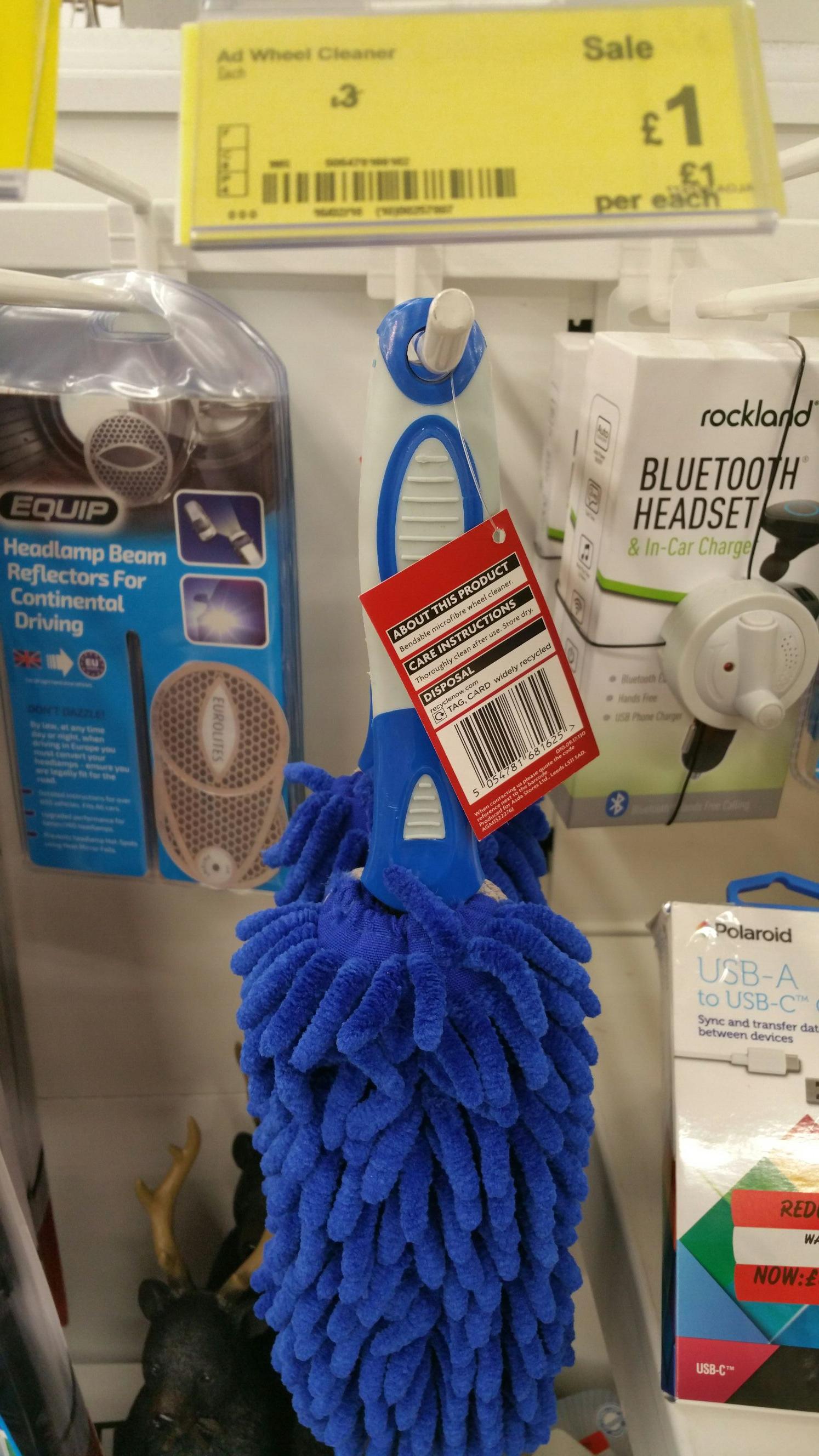 Microfibre alloy wheel brush £1 @ asda instore (Reddish)