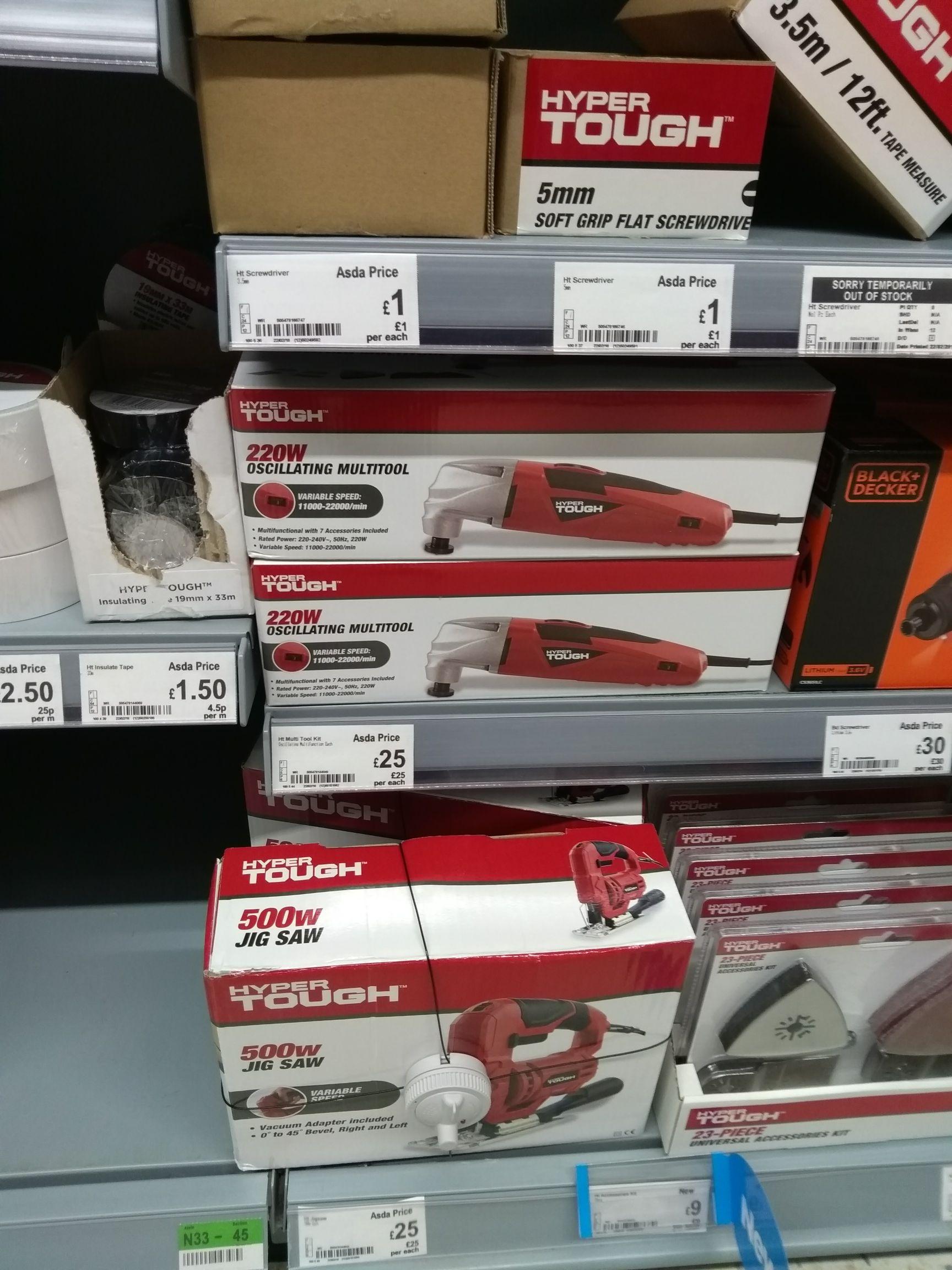 Oscillating multitool - £25 instore @ ASDA