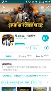 Pubg for iOS and android available from China. Legally free.