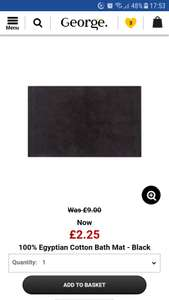 The evasive asda bath mat back in stock £2.25 (Free C&C)