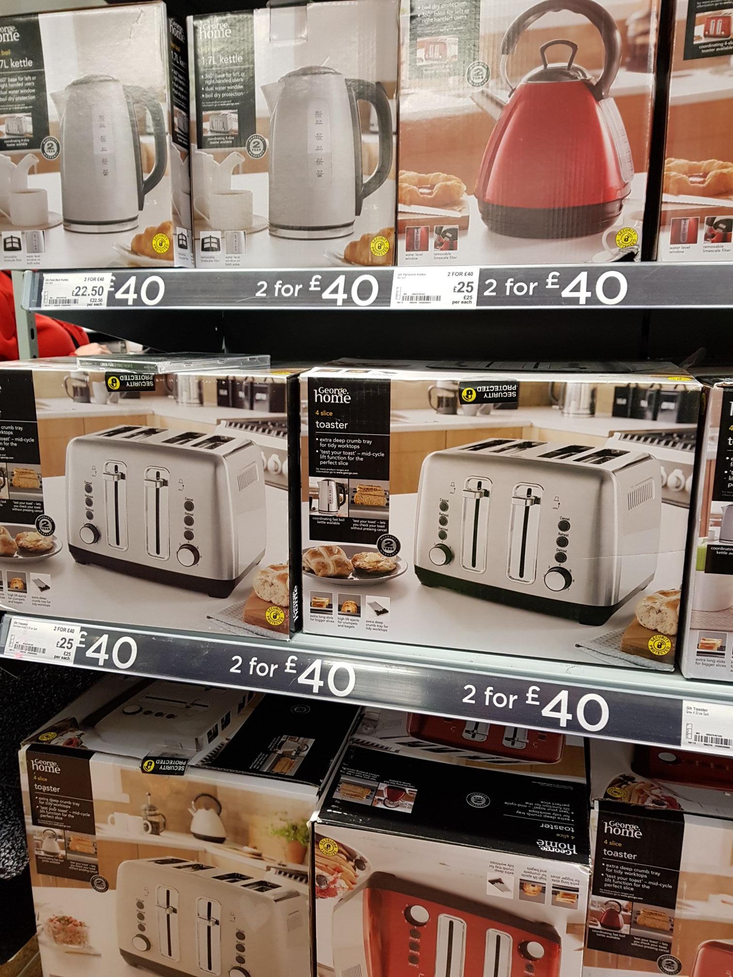 Asda - 2 home appliances for £40
