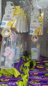 Nuby anticolic non drip standard neck bottles only £1.00 @ poundworld
