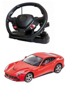 80% off Mondo rastar RC cars @ Debenhams also free del with code e.g. F12 Berlinetta £10