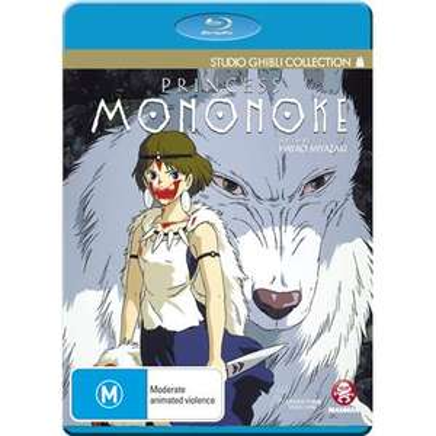Princess Mononoke Blu-Ray £5.99 (Nordic) @ Coolshop