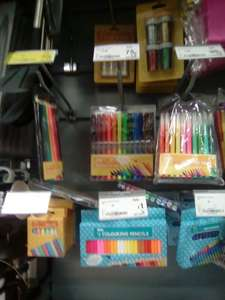 12 double ended thin & thick felt pens 75p @ Asda instore (Worksop)