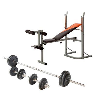 V-FIT STB09-1 FOLDING WEIGHT BENCH + 50KG CAST IRON WEIGHT SET - £129.99 @ Sweatband