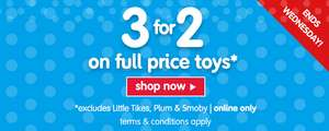 3 for 2 On Full Price Toys + Free C+C at ELC / Mothercare - Prices start from £1.50 for Ready Mix Paint 300ml