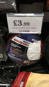 Jump Leads £3.99 @ Home Bargains