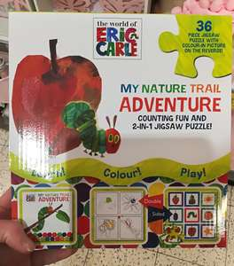 The Very Hungry Caterpillar My Nature Trail Adventure 2 in 1 Jigsaw Puzzle £1.29 @ Home Bargains