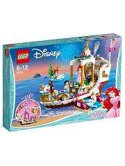 Lego Disney Princess Ariel's Royal Celebration Boat £33.97 @ Asda