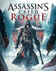Assassin's Creed: Rogue (uPlay) £4.99/£4.74 @ CDKeys