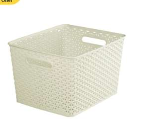 Half price large Curver basket instore and online at Tesco groceries (not direct) £2.75 (£5.50)