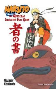 Naruto: The Official Character Data Book £4.39 Free C&C @ WH Smith
