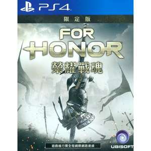 For Honor [Deluxe Edition] (English & Chinese Subs) £12.99 @ Play asia