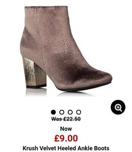 GEORGE - Krush Velvet HeeledAnkle boots £9 (gold & black)