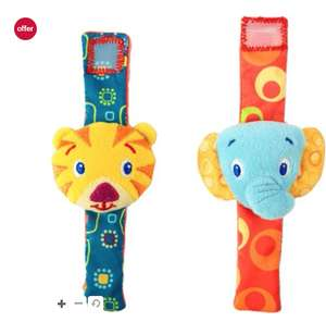 25% off on bright start items @ Boots e.g Bright Starts Wrist Rattles £3.74