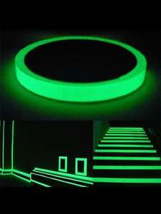 DIY 3M Luminous Tape now £1.83 w/code @ Gamiss