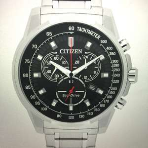 Citizen Eco Drive Solar Mens Silver Watch at2370-55e, £124.99 from H.Samuel