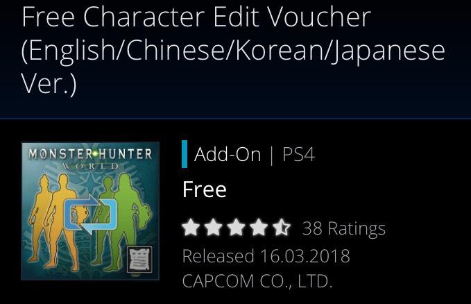 Monster hunter world Free Character Edit Voucher @ PSN