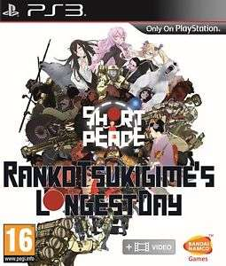 Short Peace: Ranko Tsukigime's Longest Day (PS3) £4.97 Delivered @ The Game Monkey via eBay