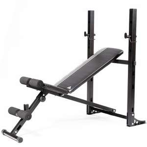 Great value Adidas multi purpose bench - £94.99 delivered (with code SALE5) @ Sweatband - normal price £150