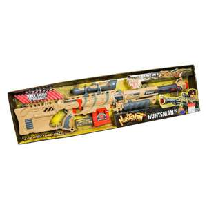 Huntsman 50 (Nerf type rifle) - £16.99 @ B&M