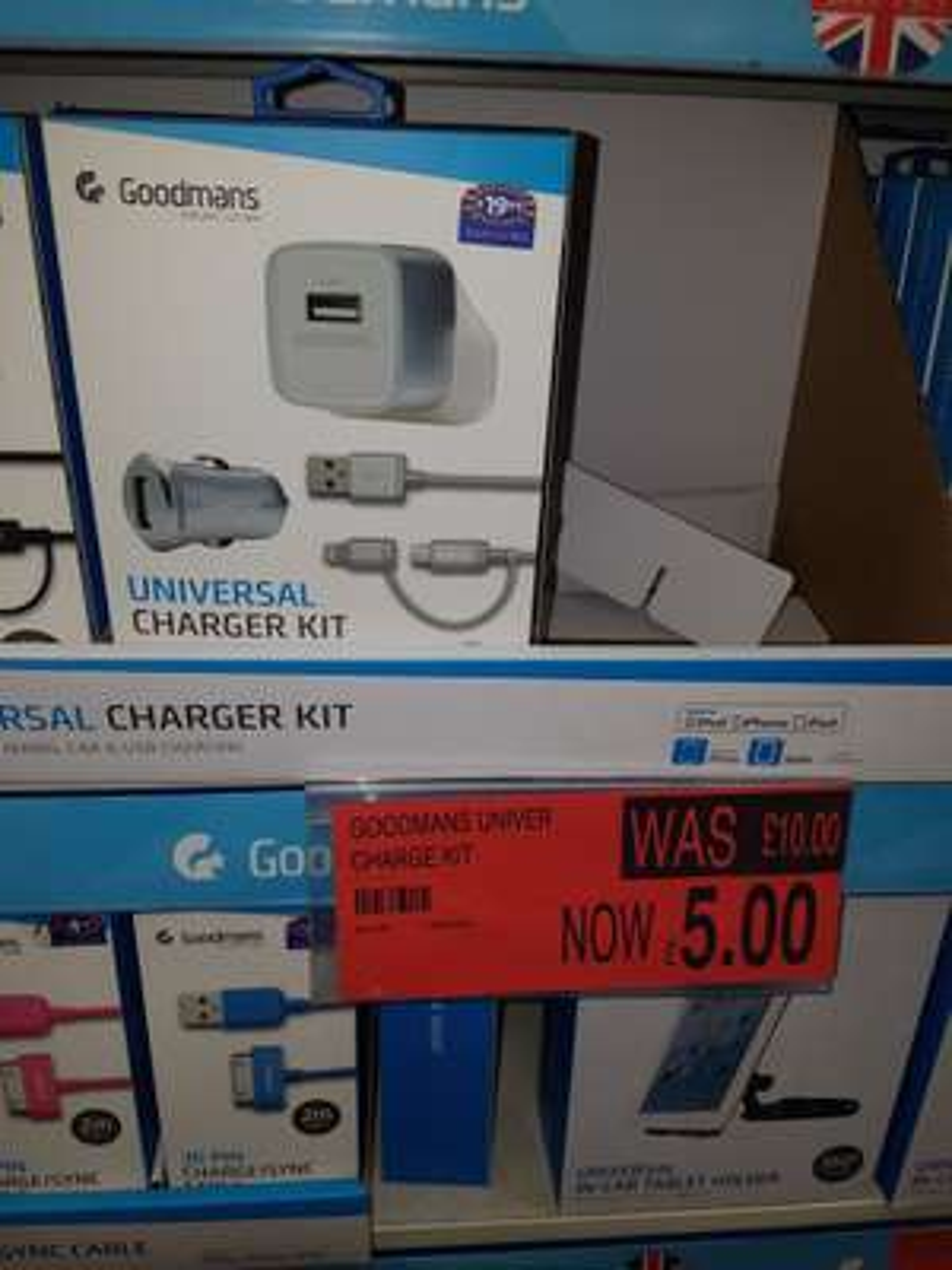 Goodmans universal charger kit - £5 instore @ B&M (Speke)
