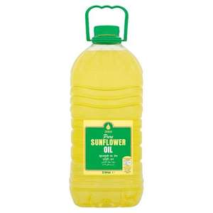 Tesco Pure Sunflower / Vegetable Cooking Oil 5 Litre £3.50